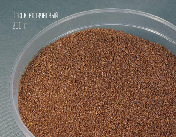 Песок декоративный коричневый