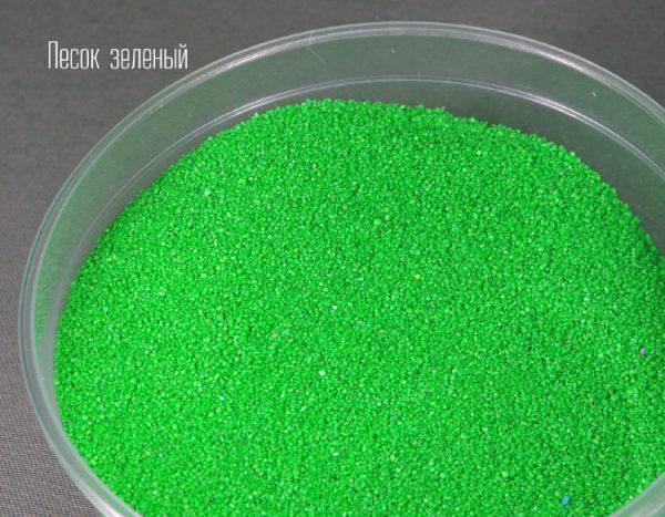 Песок декоративный зелёный