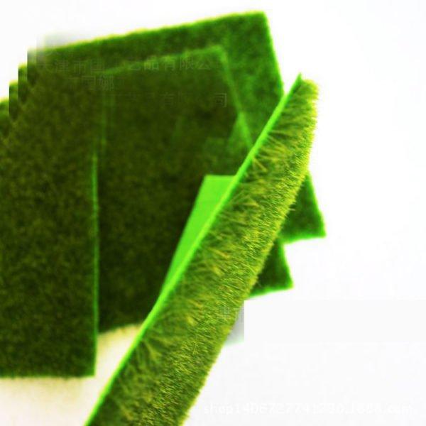 Искусственная трава 15x15